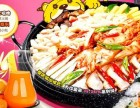厦门韩式美食小吃店加盟 2-5个月回收成本
