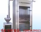 厂家直销 供应香肠烘干机 多功能小型烟熏炉