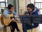 郑州东风路文化路成人吉他培训零基础速成