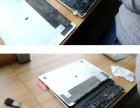 北京上门维修电脑手机死机 进水 换屏