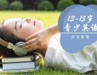 上海闵行小孩英语补习班课时费用