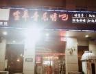 仪征 刘集镇华联路大润发附近餐饮 商业街