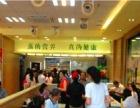 温州中式快餐店加盟 2公里只1店 日入2千 送技术