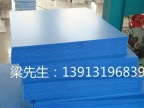 南京中空板板材 无锡塑料中空板 南通pp中空板箱定做