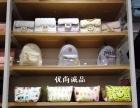 【十元店加盟】优尚诚品十元百货店 零加盟费 送设备