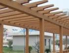 仿木花架,仿木花箱,仿木栏杆,仿木树桩石,仿石护栏