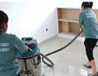 承接新居、办公承接楼开荒保洁,业务负责人上门洽谈。