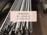 天津psb830精轧螺纹钢价格psb830精轧螺纹钢规格