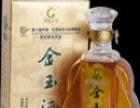【华夏本草】东盟商务指定商务用酒-金玉酒