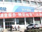 太平洋财产保险股份有限公司长治中心支公司