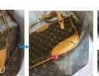 名汇皮具护理 洗鞋 修鞋 奢侈品护理 技术培训