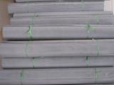 专业生产不锈钢网 20目40目50目不锈钢网 各种不锈钢金属网