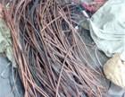 杏花岭废电缆回收废铜电缆回收 价格 跟铜排回收