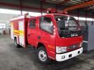 重庆消防车厂价直销大量现车供应面议