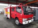 重庆消防车厂价直销大量现车供应