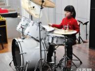 郑州中原区音乐培训暑假学钢琴小提琴吉他架子鼓