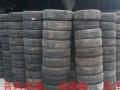 哈尔滨雪地轮胎批发三角雪地轮胎价格低现货
