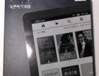 亚马逊New Kindle 电子书阅读器 电子墨水屏 499款