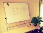 郑州北学教育,学日语免费办日本留学