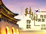 韩国绿卡 小国护照较佳中转地
