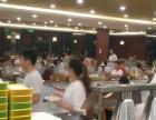 888昌平区沙河白各庄商业中心自助餐厅转让