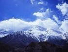 新疆天山天池精品一日游