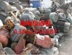 唐山变压器回收,废电机回收价格,唐山废铜回收废电缆回收价格