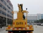 16米高空作业车厂家促销
