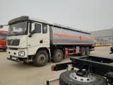 5吨 8吨 10吨 12吨 15吨 20吨 等全新加油车