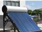 专业精修太阳能热水器