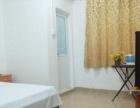 短租公寓单间30-80元床位12-15元全新设备专