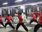 天津寒假散打培训-南开区青少儿散打寒假班