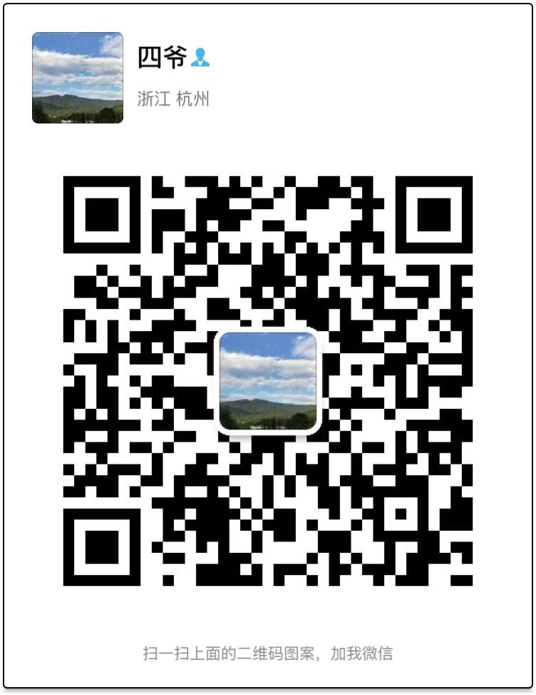 黄山风景区西大门 300平米 出售