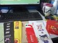 九江一次性筷子连体带牙签纸巾三件套装定做
