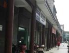 凤翔 凤翔县文化路 住宅底商 200平米