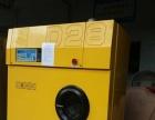 丽江甩卖100公斤海狮洗脱 水洗设备所有机器均可提供网上交易