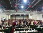 沈阳人力资源师培训通过率,辽宁二级人力资源师考试报名学习班