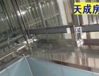 [台北不夜城]精装楼上下110平1600元l办公用