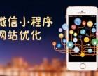 重庆顶呱呱之网站建设的步骤有哪些?