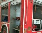转让 消防车厂家直销二手真消防型号齐全