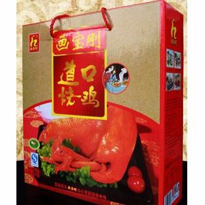 供应送礼佳品画宝刚烧鸡 鸡肉熟食