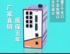 河南工业交换机飞崧通讯ESD112工业以太网交换机
