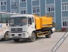 海北厂家直销东风3吨到10吨高压清洗车吸污车吸粪车管道疏通车