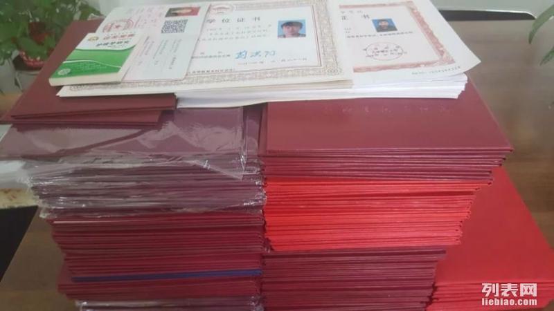 北京自考 网教专业齐全,一年考完轻松毕业