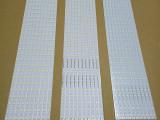 低价供应led灯管贴片灯板 0.6米光源