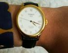 天梭力洛克渡金男手表便宜出售