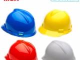 MSA梅思安 轻旋风型 建筑施工防砸抗压 工业安全帽 批发