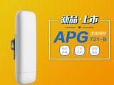 无线网桥生产定制厂商 深圳智博通无线