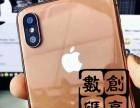郑州苹果7分期付款免费咨询热线