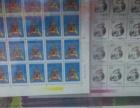 北京长期回购邮票钱币纪念币金银币